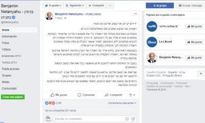 Bibi ilegales FB