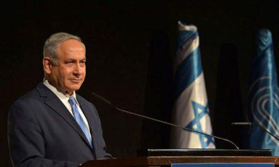 Netanyahu Centro Beguin