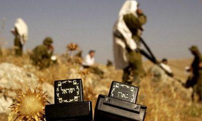 netzah-yehuda-battalion