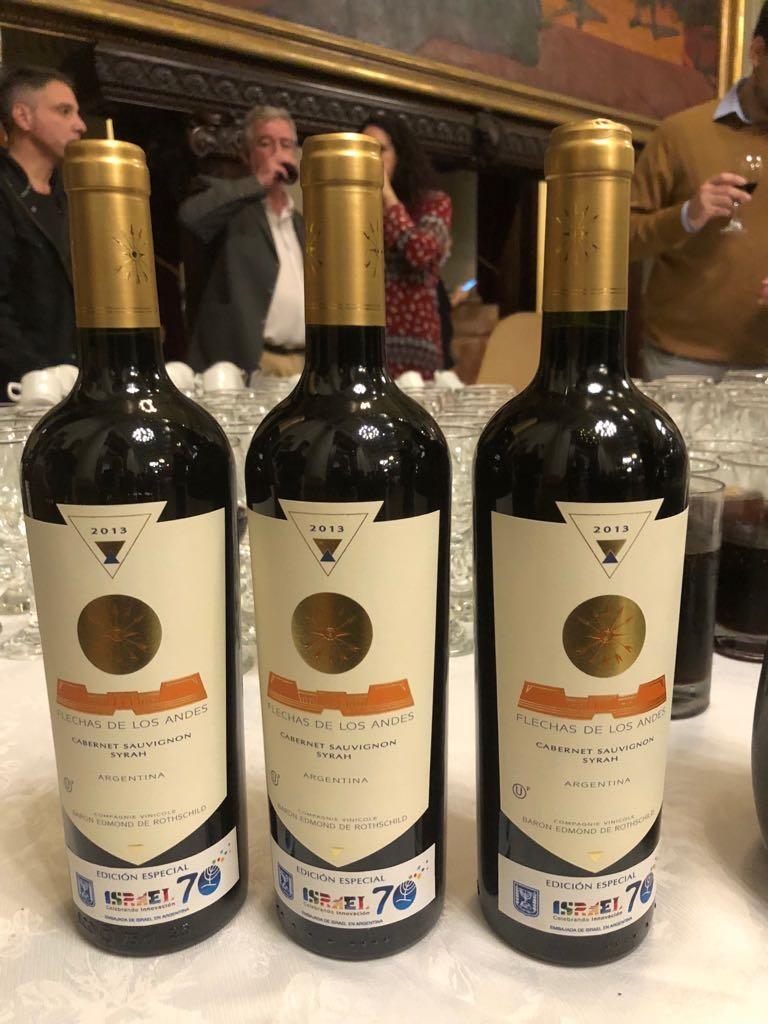 Edición especial de vinos por el 70 aniversario de Israel. Bodega Baron Edmond de Rothschild
