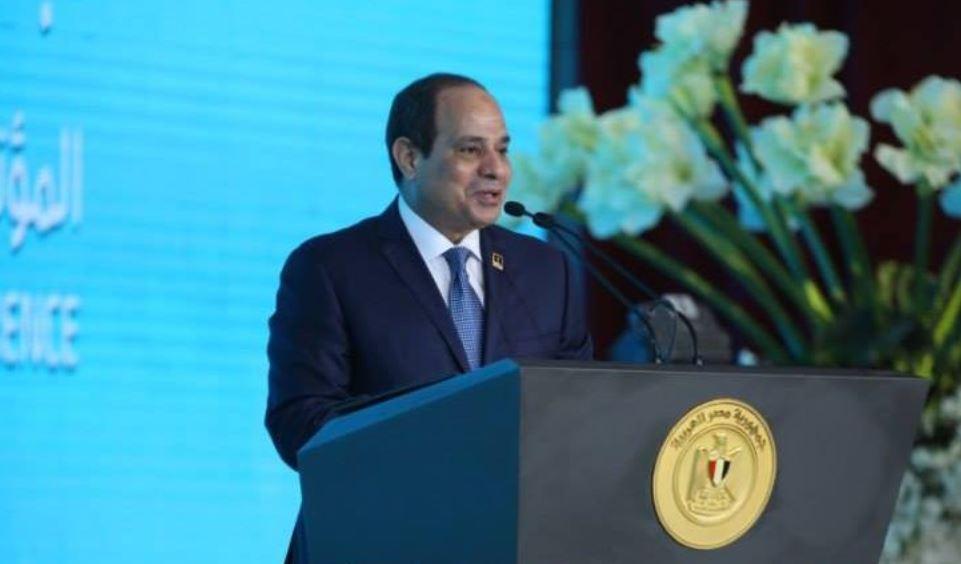 Al Sisi Conferencia Jóvenes