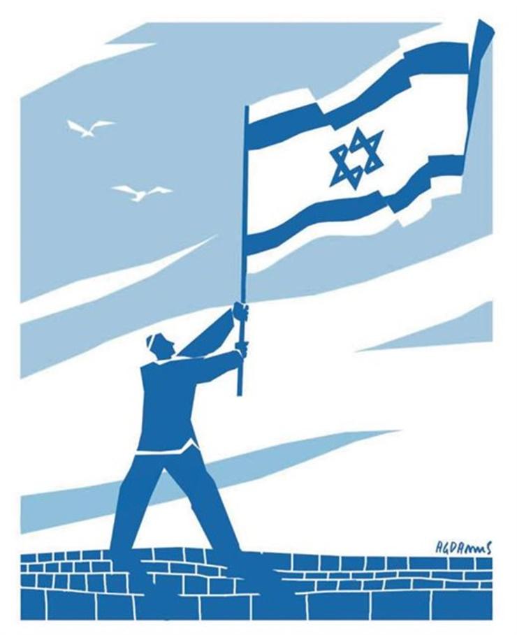 bandera israel nacion
