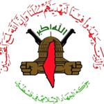 jihad-islami-logo