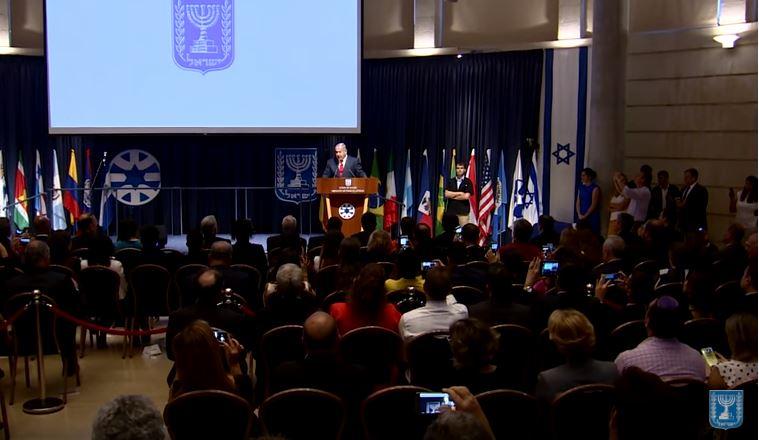 Netanyahu OEA