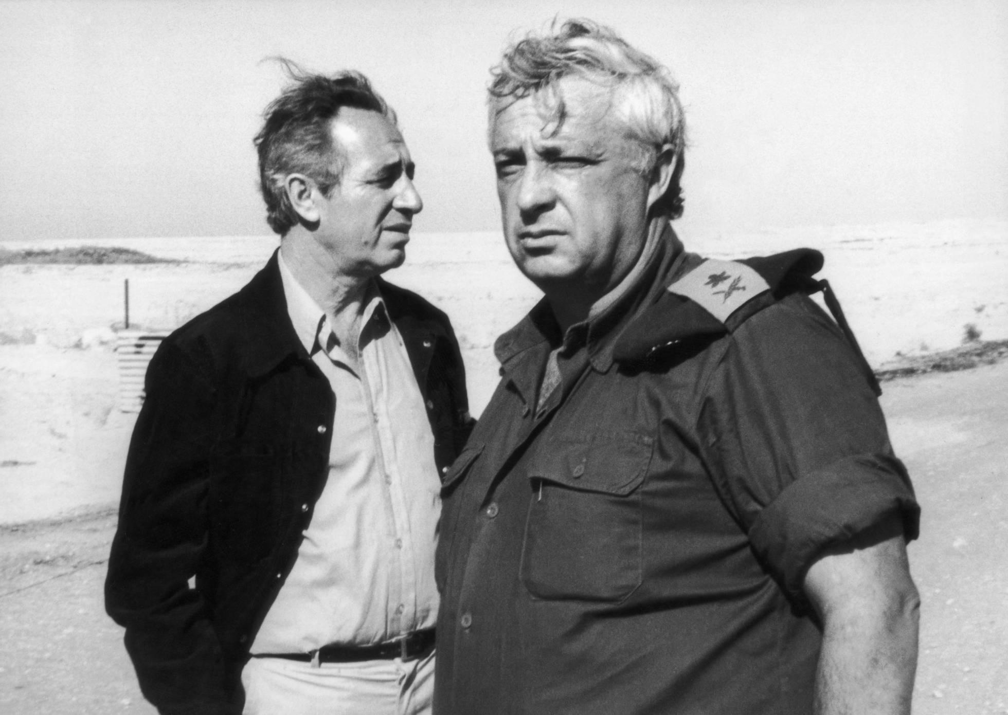Simon Peres Ariel Sharon