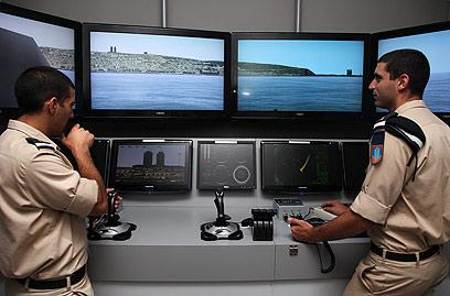 Vigilancia Armada israelí