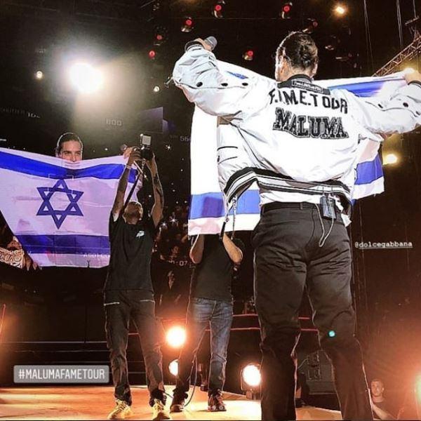 maluma israel