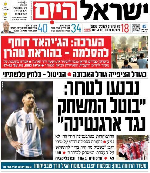 tapa 2 Messi Israel