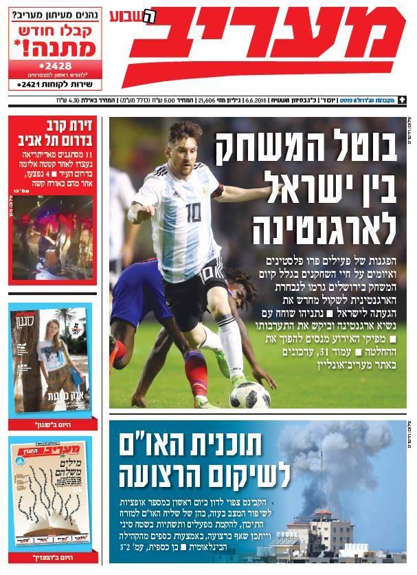 tapa Messi Israel