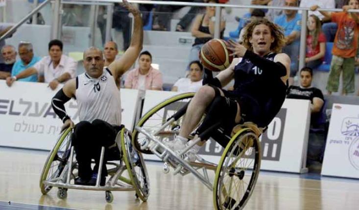 los centros hacen énfasis en el deporte
