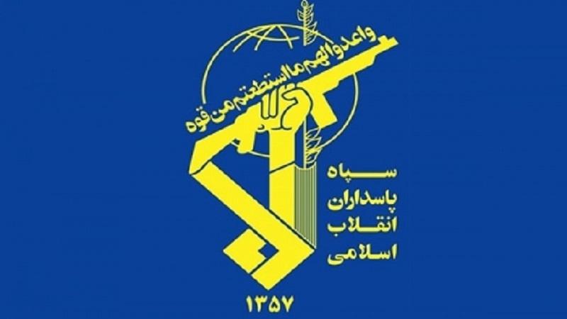 Bandera insignia de la Guardia Revolucionaria iraní