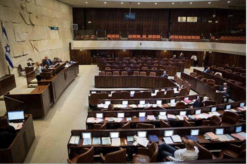 Knesset Ley del Estado