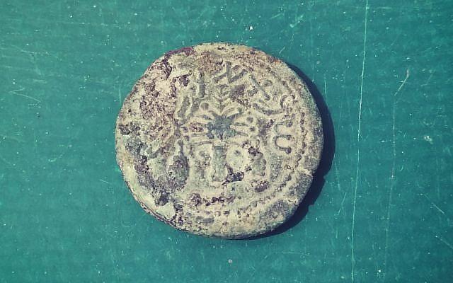 Moneda jerusalem