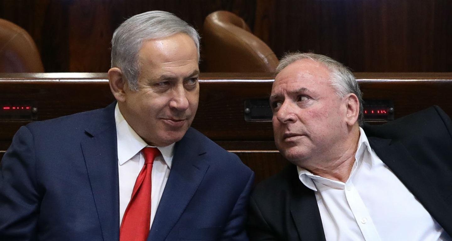 Netanyahu Amsalem