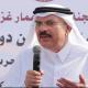 embajador Qatar