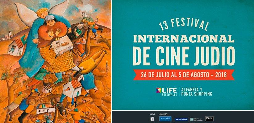 festival cine judio uruguay