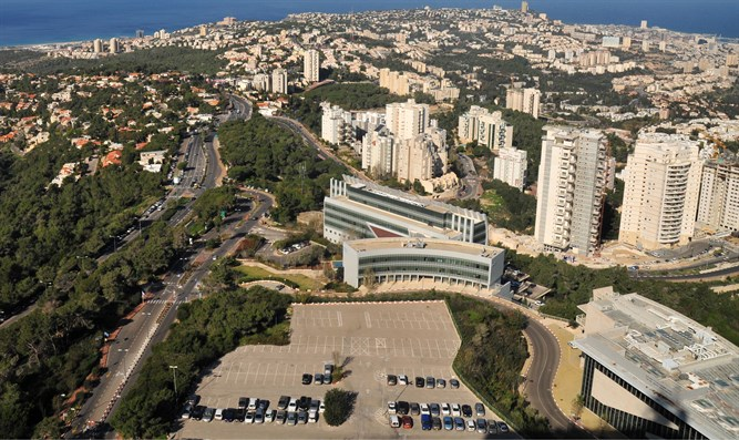 universidad de haifa