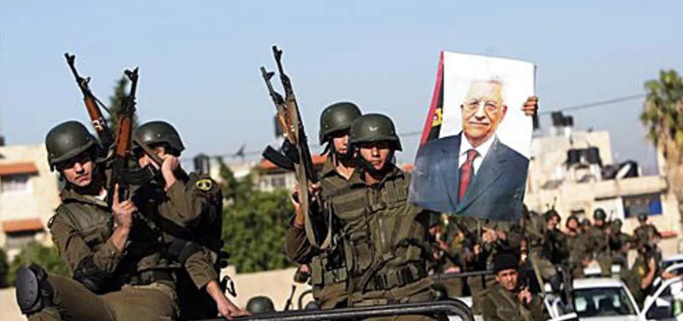 fuerzas de seguridad palestinas