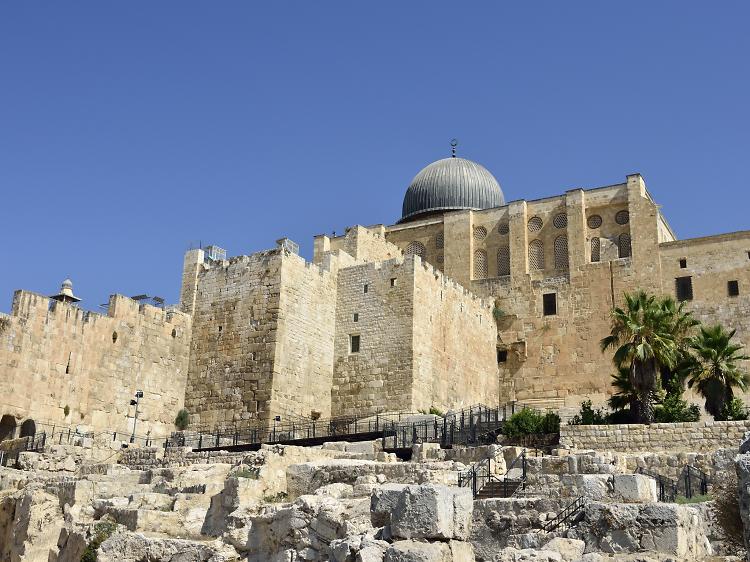 parque arqueologico jerusalem