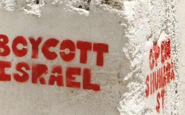 Boycot Israel