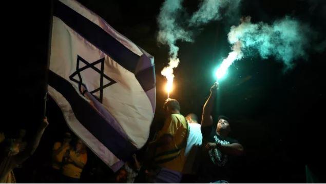 Brasil bandera israel