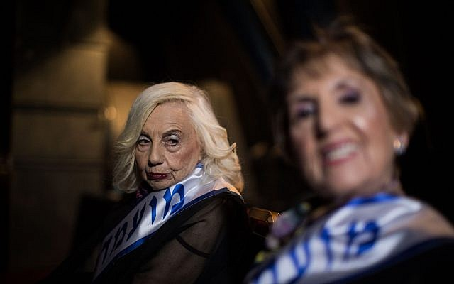 Miss Holocaust Survivor2