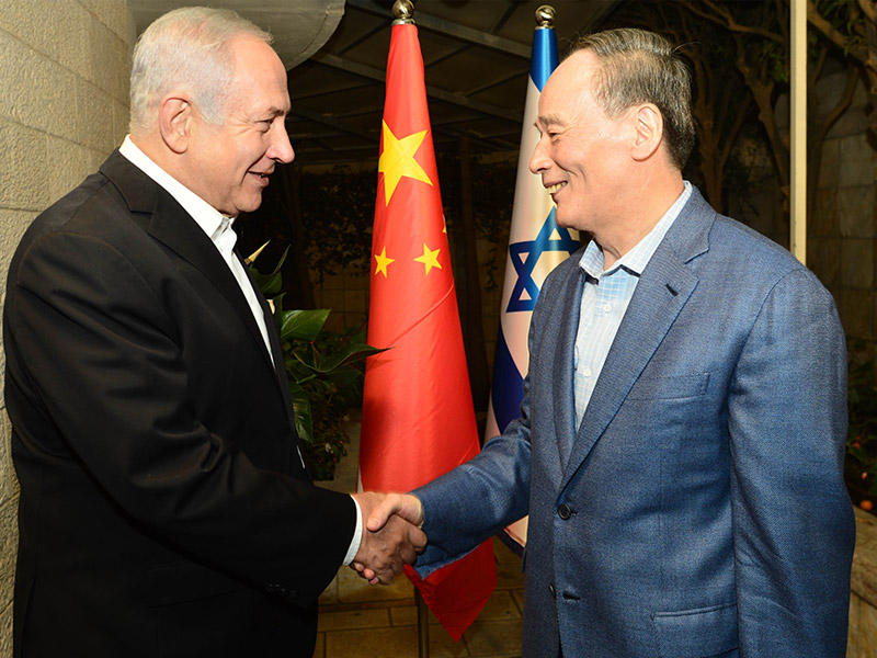 PM Netanyahu welcomes Chinese Vice President Wang Qishan