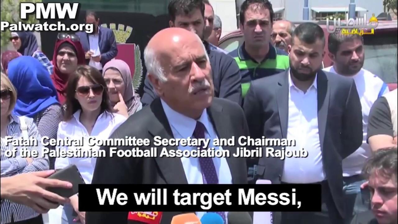 Rajoub Messi 2