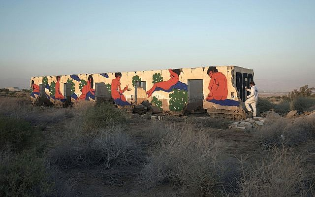 Trabajo de Tant en las cercanías del Mar Muerto