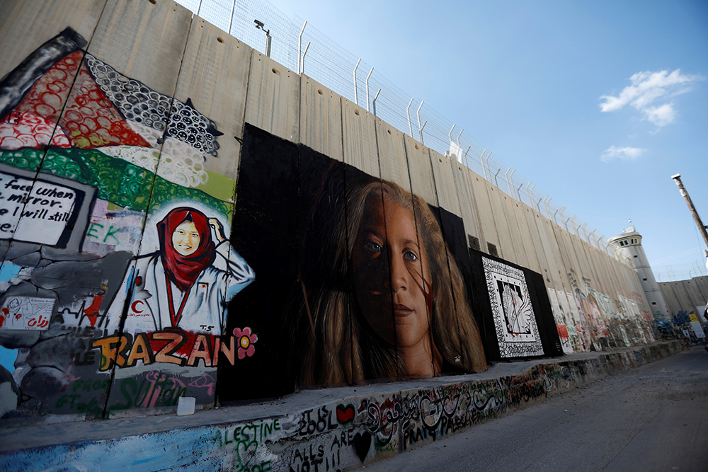 ahed-tamimi-mural