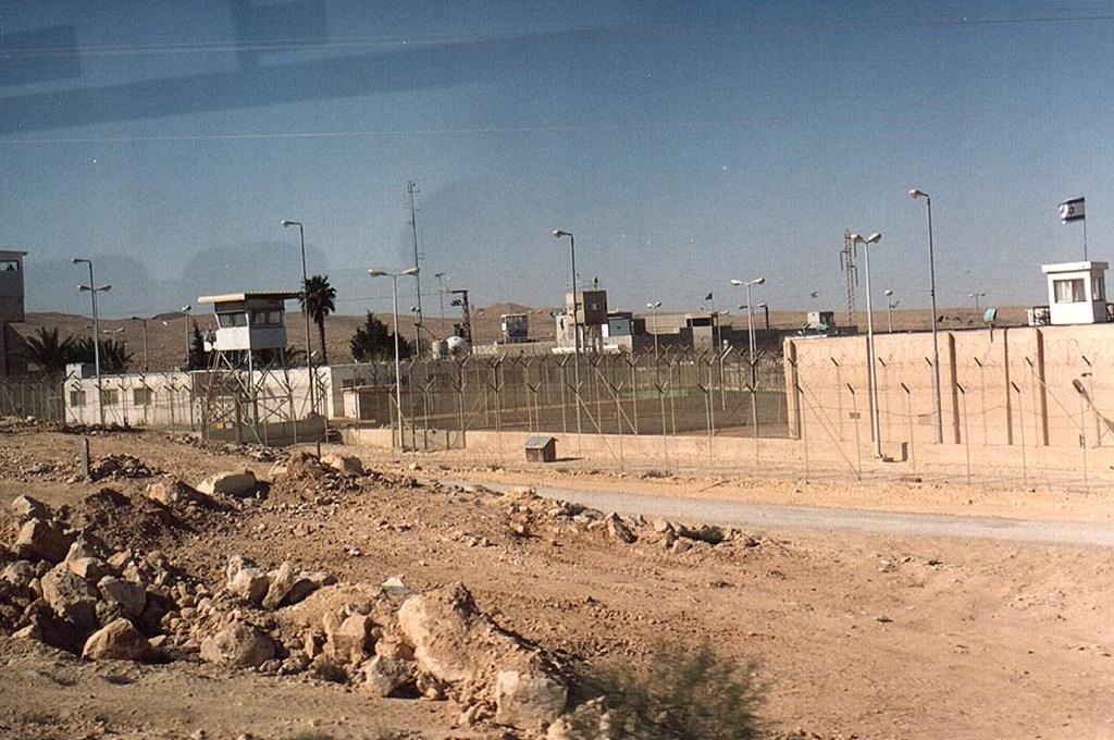 carcel prision nafha