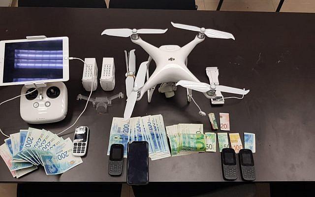dron incautado
