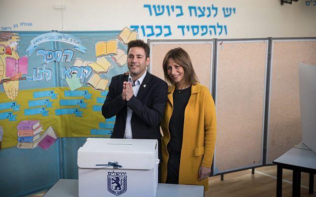 elecciones jerusalem