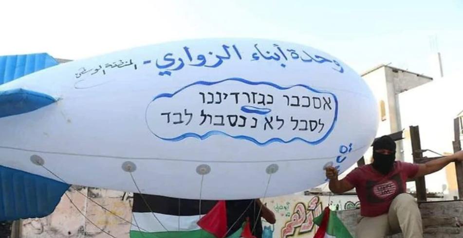 globo Gaza