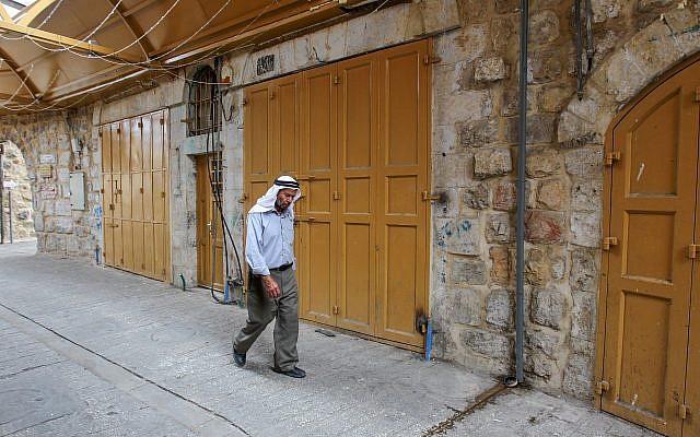 huelga árabes israelíes