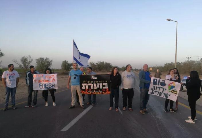 protesta frontera Gaza