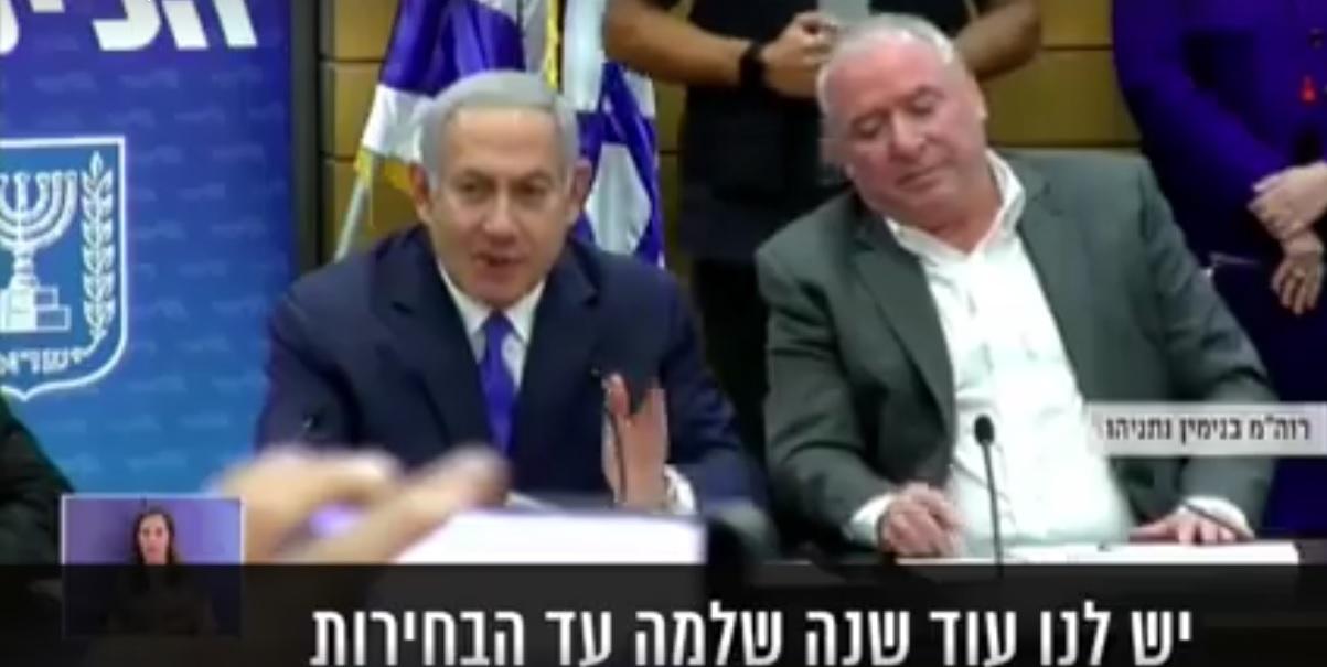 Bibi elecciones