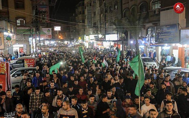 Gaza marcha