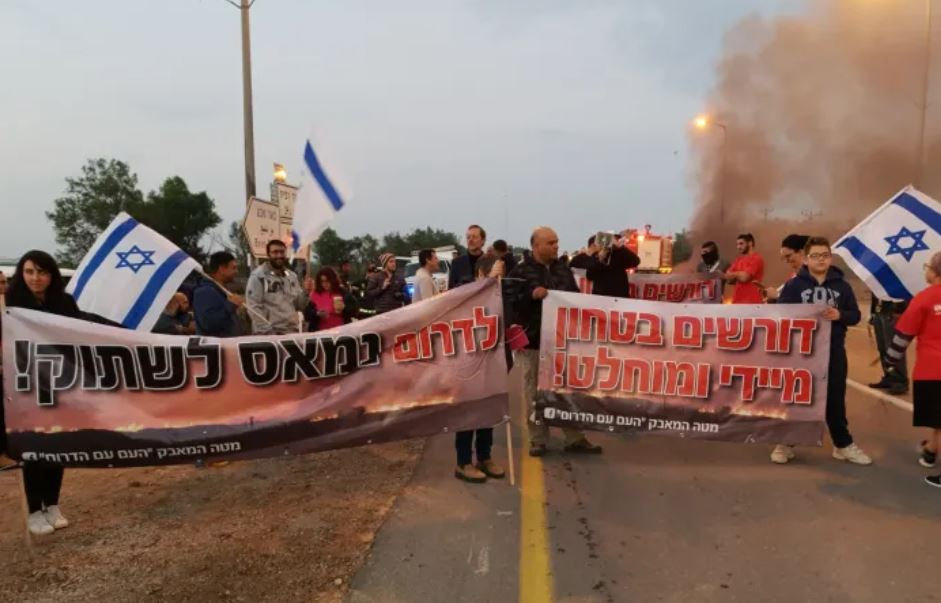 Manifestación Kerem Shalom