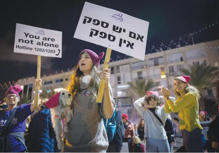 Marcha mujeres tel aviv
