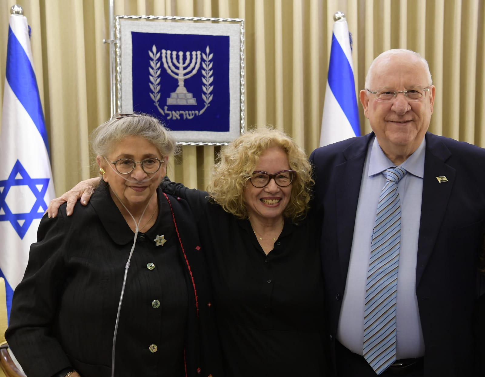 President and Mrs Rivlin with Chava Alberstein 20 November 2018
