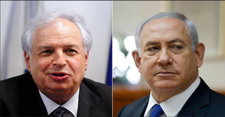 Alovitch Netanyahu