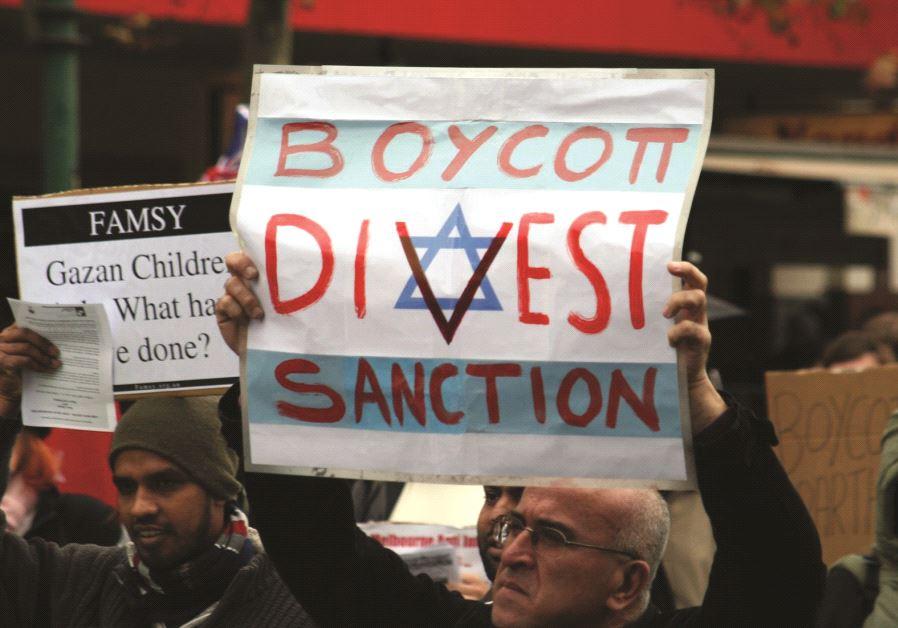 BDS Campaña