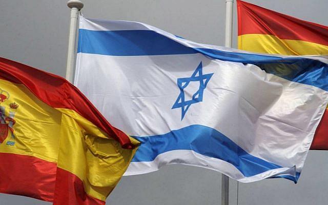 Banderas Israel España