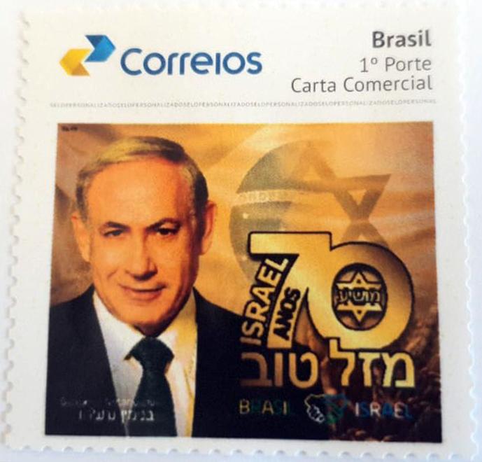 Bibi estampilla Brasil
