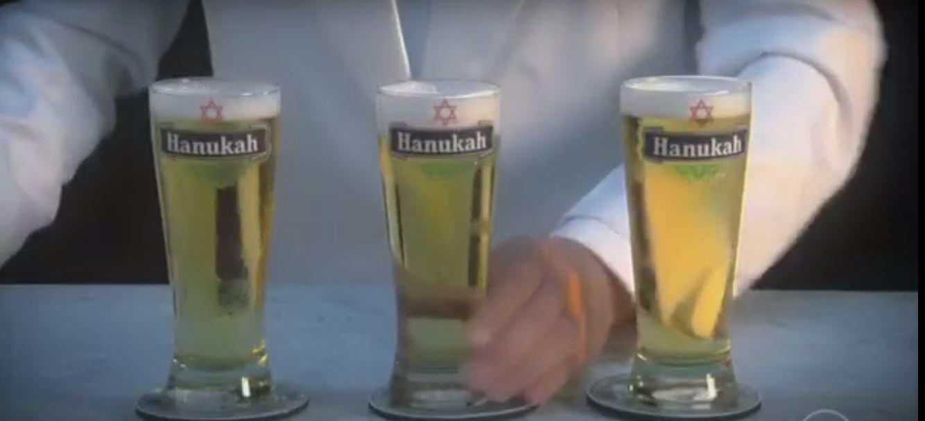 Heineken januca