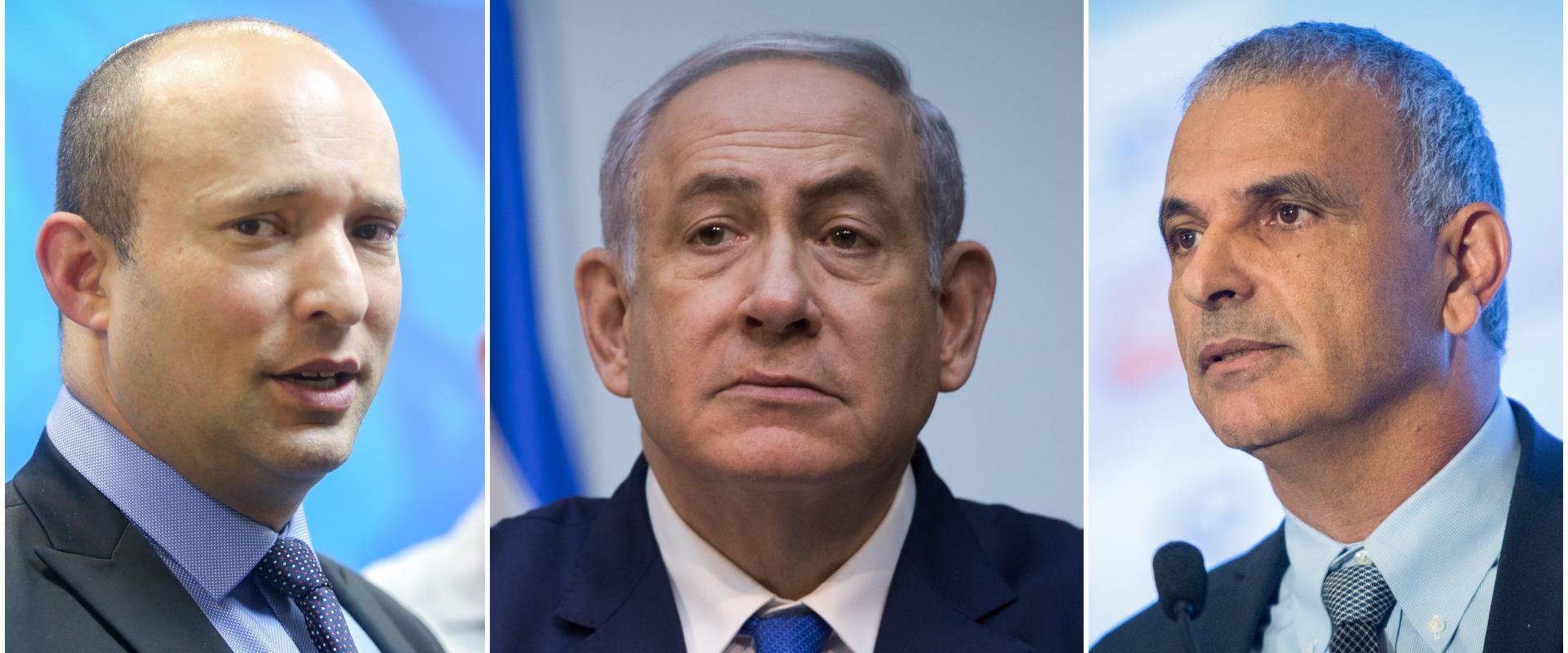 Kahlon Netanyahu Bennett