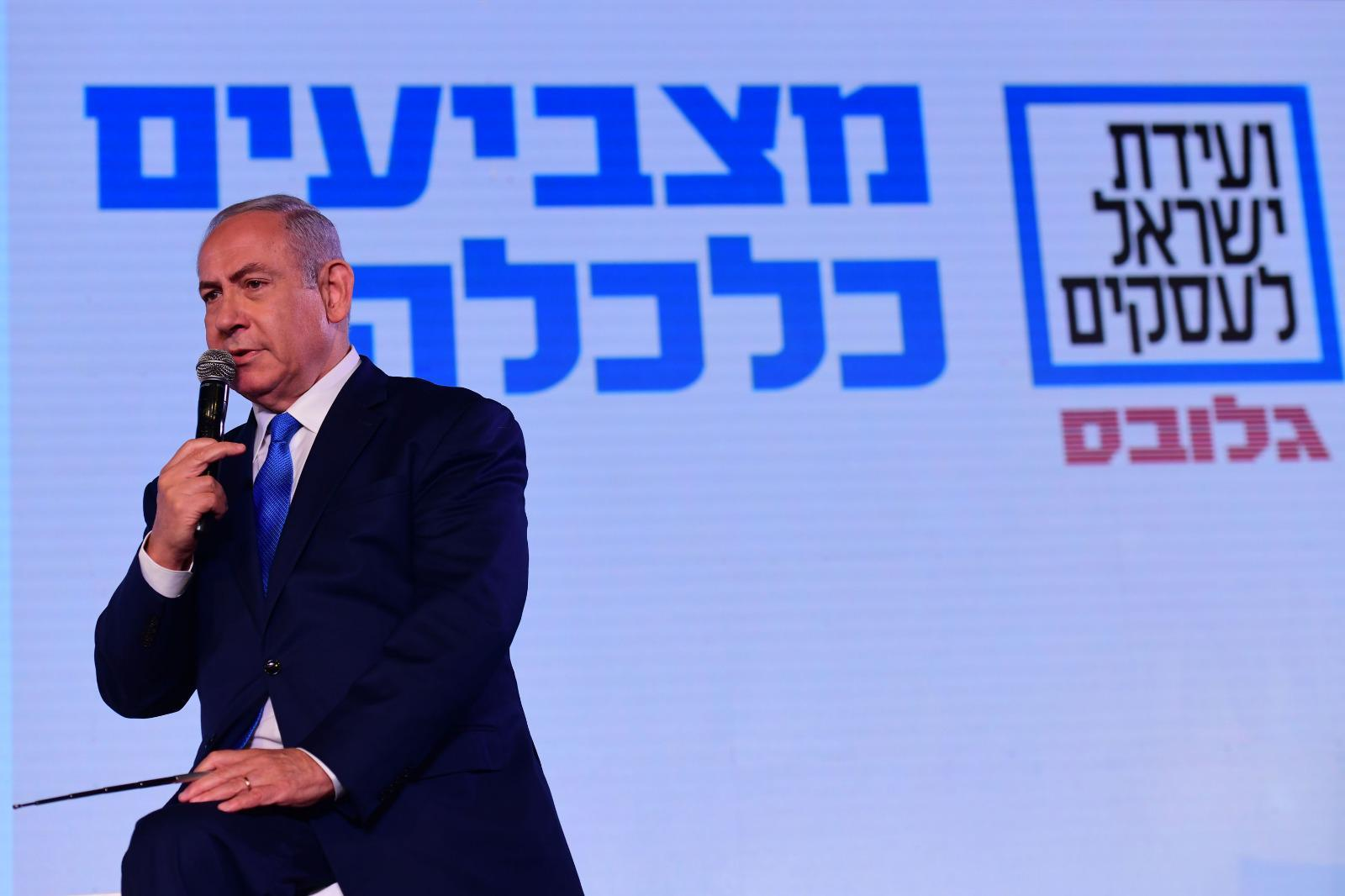 PM-Netanyahu-at-Globes-Business-Conference