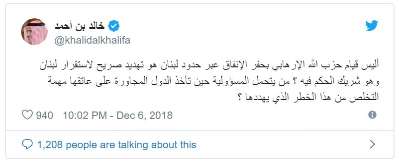Tweet bin Khalifa