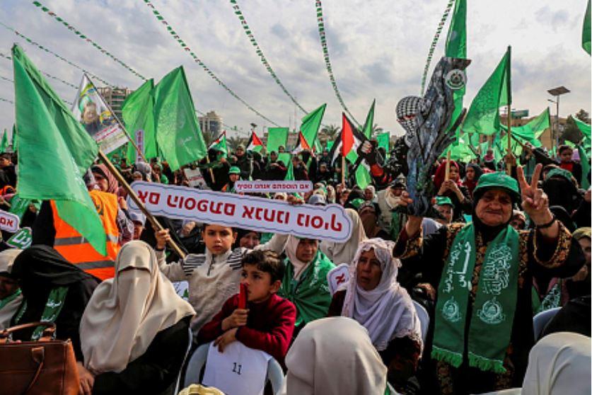 manifestación Gaza